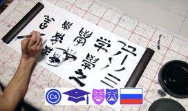 Обложка-лого