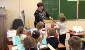 Обучение первоклассников в системе развивающего обучения Эльконина-Давыдова