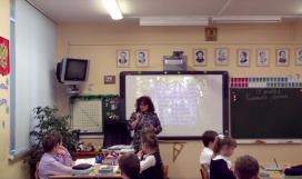 Обучение четвероклассников в системе развивающего обучения Эльконина-Давыдова