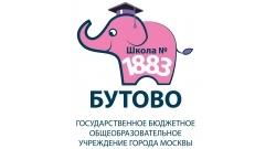 ГБОУ Школа № 1883