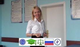 Общие положения о договорах Правоведение обществознание