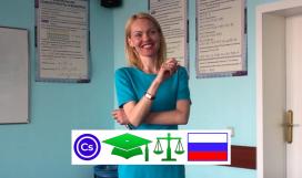 правоведение обществознание юрист адвокат судья прокурор нотариус правоотношения
