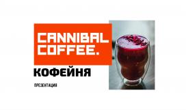 Cannibal coffee cs1